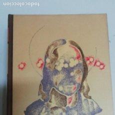 Libros de segunda mano: LOS CIPRESES CREEN EN DIOS. JOSE MARIA GIRONELLA. . Lote 195031160