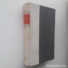 Libros de segunda mano: EL SUPREMO BIEN - JOSE ANTONIO DE ZUNZUNEGUI (MADRID, 1951. 1ª EDICIÓN. DEDICADO POR EL AUTOR). Lote 195194841