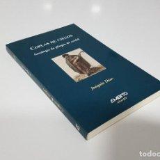 Libros de segunda mano: COPLAS DE CIEGOS. ANTOLOGIA DE PLIEGOS DE CORDEL. JOAQUÍN DÍAZ. 1992. Lote 195242462