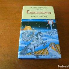 Libros de segunda mano: EL LIBRO DE FIONAVAR, LIBRO DOS: FUEGO ERRANTE (GUY GAVRIEL KAY). Lote 195344945