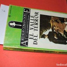 Libros de segunda mano: UN CASO DE SHERLOCK HOLMES: EL VALLE DEL TERROR. DOYLE, ARTHUR CONAN. COL. LA GARZA. ED. LOS LIBROS . Lote 195357691