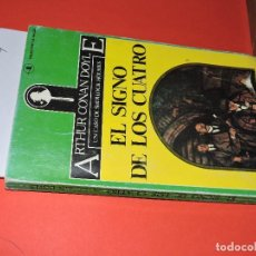 Libros de segunda mano: UN CASO DE SHERLOCK HOLMES: EL SIGNO DE LOS CUATRO. DOYLE, ARTHUR CONAN. COL. LA GARZA.. Lote 195358157