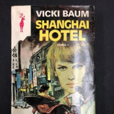 Libros de segunda mano: SHANGAI HOTEL TOMO I - VICKI BAUM - Nº 8-B RENO 4ª ED. 1978, NUEVO DE DISTRIBUIDORA. Lote 195543121