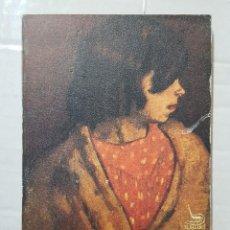 Libros de segunda mano: LIBRO / SALVADOR ESPRIU / ASPECTES 1ª EDICION MAYO 1981. Lote 195564916