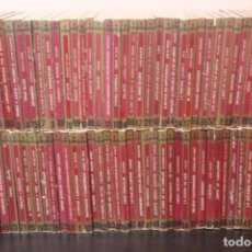 Libros de segunda mano: 77 LIBROS COLECCION PURPURA EDITORIAL LIBRA AÑOS 70. Lote 196024673