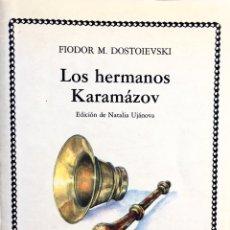 Libros de segunda mano: LOS HERMANOS KARAMÁZOV. F.M. DOSTOYEVSKI. Lote 196895162
