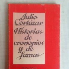 Libros de segunda mano: JULIO CORTÁZAR - HISTORIAS DE CRONOPIOS Y DE FAMAS (EDHASA, POCKET, 1991). Lote 198164697