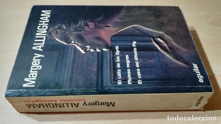 MARGERY ALLINGHAM NOVELAS ESCOGIDAS - CALIZ GYRTH - PLUMAS NEGRAS - CASO DIFUNTO PIG - AGUILAR (Libros de Segunda Mano (posteriores a 1936) - Literatura - Narrativa - Otros)
