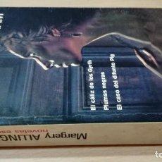 Libros de segunda mano: MARGERY ALLINGHAM NOVELAS ESCOGIDAS - CALIZ GYRTH - PLUMAS NEGRAS - CASO DIFUNTO PIG - AGUILAR. Lote 200813010