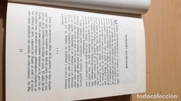 Libros de segunda mano: MARGERY ALLINGHAM NOVELAS ESCOGIDAS - CALIZ GYRTH - PLUMAS NEGRAS - CASO DIFUNTO PIG - AGUILAR - Foto 7 - 200813010