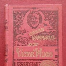 Libros de segunda mano: OBRAS COMPLETAS VÍCTOR HUGO. EL RHIN. TOMO PRIMERO Y TOMO SEGUNDO. . Lote 201518678