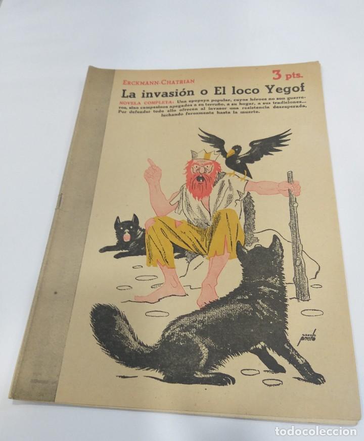 LA INVASIÓN Ó EL LOCO YEGOF ERCKMANN CHATRIAN REVISTA LITERARIA Nº 942 DEL 1949 DISEÑADOR GRÁFICO (Libros de Segunda Mano (posteriores a 1936) - Literatura - Narrativa - Otros)