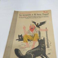 Libros de segunda mano: LA INVASIÓN Ó EL LOCO YEGOF ERCKMANN CHATRIAN REVISTA LITERARIA Nº 942 DEL 1949 DISEÑADOR GRÁFICO . Lote 202311407