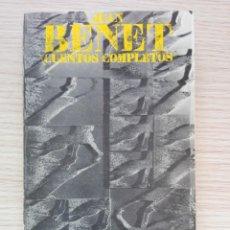 Libros de segunda mano: CUENTOS COMPLETOS 1 JUAN BENET ALIANZA EDITORIAL PRIMERA EDICIÓN 1977. Lote 202652500