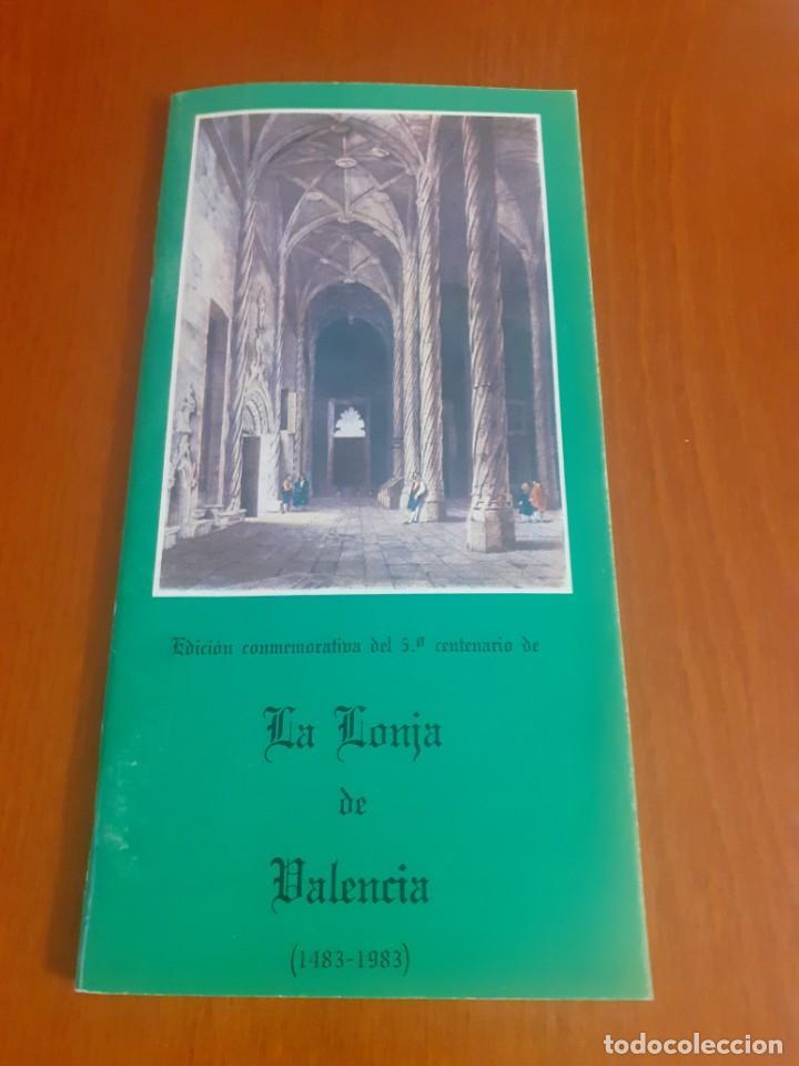 FOLLETO EDICION CONMEMORATIVA DEL 5º CENTENARIO DE LA LONJA DE VALENCIA (1483-1983) (Libros de Segunda Mano (posteriores a 1936) - Literatura - Narrativa - Otros)