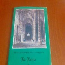 Libros de segunda mano: FOLLETO EDICION CONMEMORATIVA DEL 5º CENTENARIO DE LA LONJA DE VALENCIA (1483-1983). Lote 203230160