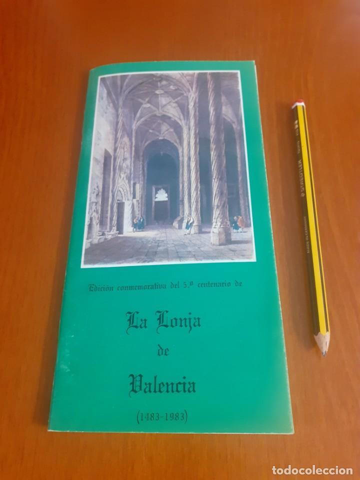 Libros de segunda mano: Folleto Edicion conmemorativa del 5º centenario de la Lonja de Valencia (1483-1983) - Foto 4 - 203230160