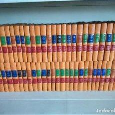 Libros de segunda mano: GRANDES MAESTROS DE LA LITERARURA ESPAÑOLA - LOTE 61 LIBROS -- CLUB INTERNACIONAL DEL LIBRO 1992 --. Lote 205254980