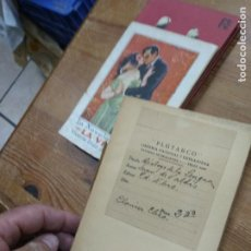 Libros de segunda mano: DIÁLOGO DE LA LENGUA, JUAN DE VALDÉS. L.36-344. Lote 205649815
