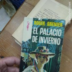 Libros de segunda mano: EL PALACIO DE INVIERNO, ROGER GRENIER. L.36-345. Lote 205649882