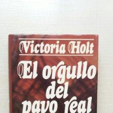 Libros de segunda mano: EL ORGULLO DEL PAVO REAL. VIVTORIA HOLT. CÍRCULO DE LECTORES, 1979.. Lote 206123137