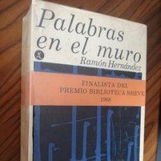 Libros de segunda mano: PALABRAS EN EL MURO. RAMÓN HERNÁNDEZ. SEIX BARRAL. BUEN ESTADO. PERO SE DENOTA EL PASO DEL TIEMPO. Lote 206788502