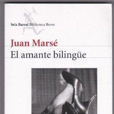 Libros de segunda mano: UN ÁNGEL EN MI MESA - JANET FRAME. Lote 206873158