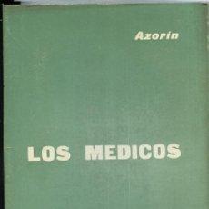 Libros de segunda mano: AZORIN LOS MEDICOS PROMETEO. Lote 206902585