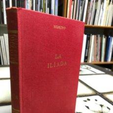 Libros de segunda mano: LA ILIADA. HOMERO. PEDIDO MÍNIMO 5€. Lote 206950498