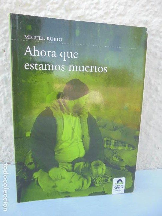 AHORA QUE ESTAMOS MUERTOS. MIGUEL RUBIO.EDICIONES CARENA 2008. (Libros de Segunda Mano (posteriores a 1936) - Literatura - Narrativa - Otros)