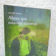 Libros de segunda mano: AHORA QUE ESTAMOS MUERTOS. MIGUEL RUBIO.EDICIONES CARENA 2008.. Lote 207216561