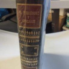 Libros de segunda mano: EL PASTELERO DE MADRIGAL. M.FERNÁNDEZ Y GONZÁLEZ. PRECINTADO. Lote 207248775