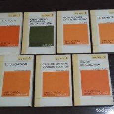 Libros de segunda mano: LOTE 7 LIBROS BIBLIOTECA BÁSICA SALVAT RTV 1969. Lote 208050995