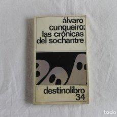 Libros de segunda mano: LAS CRÓNICAS DEL SOCHANTRE. Lote 209043136