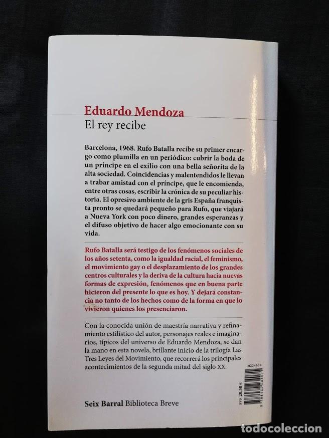 Libros de segunda mano: EL REY RECIBE - EDUARDO MENDOZA - Foto 2 - 209129103