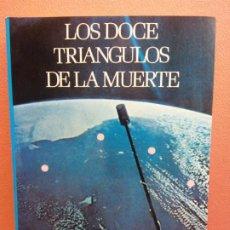 Libri di seconda mano: LOS DOCE TRIÁNGULOS DE LA MUERTE. ANTONIO RIBERA. EDITORIAL A.T.E.. Lote 209636952