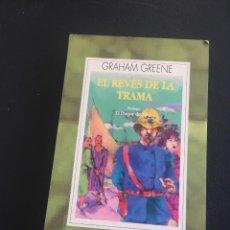 Libros de segunda mano: EL REVÉS DE LA TRAMA - GRAHAM GREENE - AUSTRAL. Lote 211593045