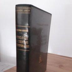 Libros de segunda mano: ANTOLOGÍA DE CUENTOS CONTEMPORÁNEOS. Lote 211693121