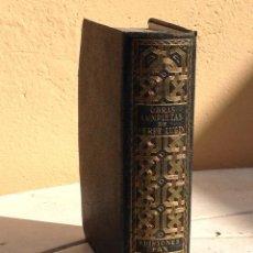 Libros de segunda mano: ALEJANDRO PÉREZ LUGÍN: OBRAS COMPLETAS. Lote 211874381