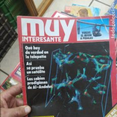 Libros de segunda mano: REVISTA MUY INTERESANTE Nº 86, JULIO 1988. REV-216. Lote 213173491