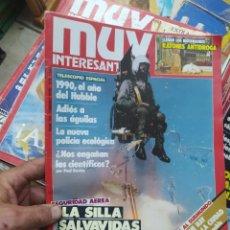Libros de segunda mano: REVISTA MUY INTERESANTE Nº 105, FEBRERO 1990. REV-222. Lote 213174060