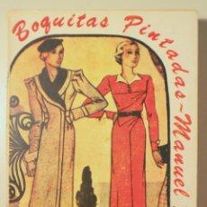 Libros de segunda mano: PUIG, MANUEL - BOQUITAS PINTADAS. FOLLETÍN - BUENOS AIRES 1969 - 1ª ED.. Lote 213307318