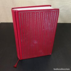 Libros de segunda mano: SELECCIONES DEL READER'S DIGEST 1974 - TAPA DURA - CHIARA, MARSHALL, SMITH, CASTLE AND HAILEY. Lote 213590181