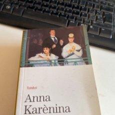 Libros de segunda mano: ANNA KARENINA. Lote 213878896