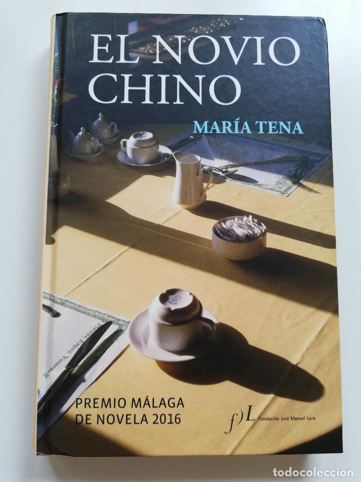EL NOVIO CHINO (MARÍA TENA) (Libros de Segunda Mano (posteriores a 1936) - Literatura - Narrativa - Otros)