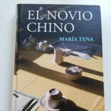 Libros de segunda mano: EL NOVIO CHINO (MARÍA TENA). Lote 215008127