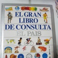 Libros de segunda mano: EL GRAN LIBRO DE CONSULTA DE EL PAÍS Y ALTEA. LIBRO GIGANTE EN TAPAS DURAS DE 450 PÁGINAS. Lote 215203375