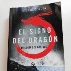 Libros de segunda mano: EL SIGNO DEL DRAGÓN (RICARDO ALÍA). Lote 215448078