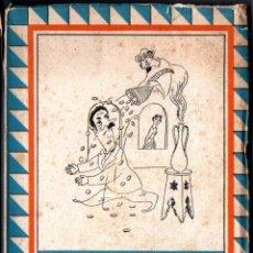 Libros de segunda mano: ANSTEY : CUANDO EL BUEN GENIO DE TRANSFORMA EN MALO (MONIGOTE DE PAPEL, 1944). Lote 215548596