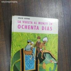 Libros de segunda mano: LA VUELTA AL MUNDO EN OCHENTA DIAS. JULIO VERNE. EDITORIAL MATEU. 1964.. Lote 216549416